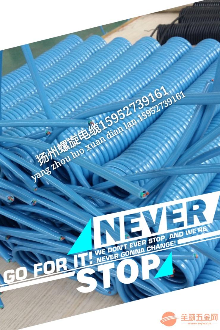 正品 国美电器 3*2.5 螺旋电缆