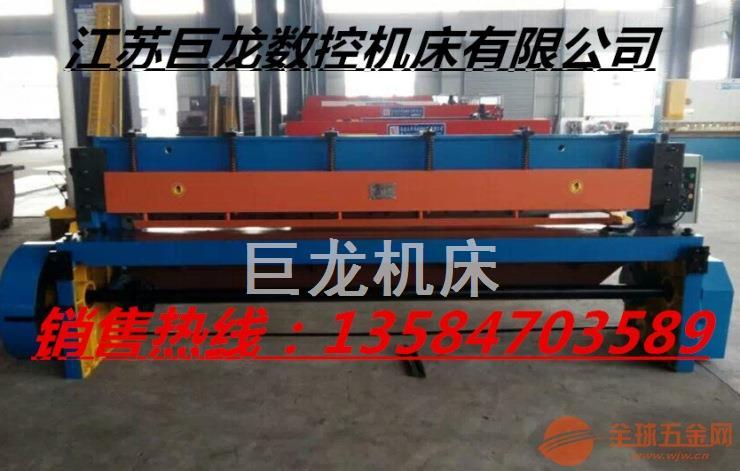 供应衡水丝网剪板机丝网专用折弯机大型剪板机厂家