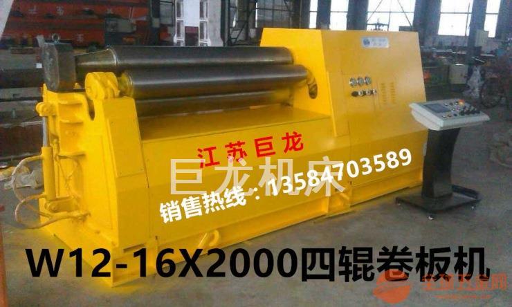 剪板机 北京剪板机 唐山剪板机 天津剪板机首选江苏巨