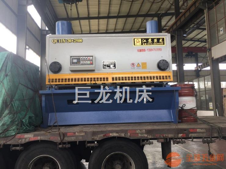 液压闸式剪板机价格 剪板机厂家 赣州大型数控剪板机报价 机械剪板机大全