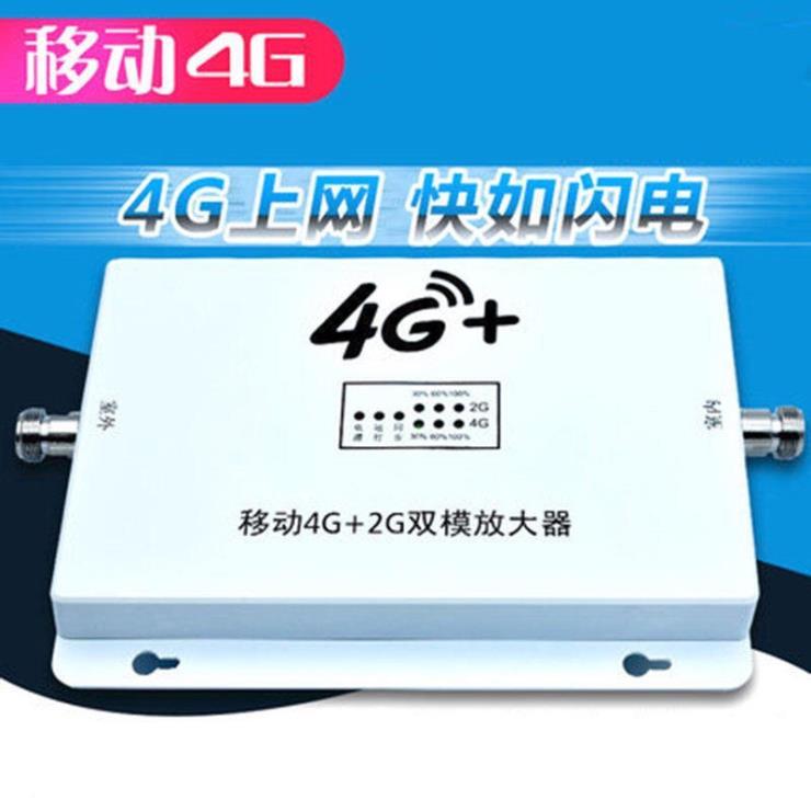 顺义区手机信号放大器2G3G4G维修电话