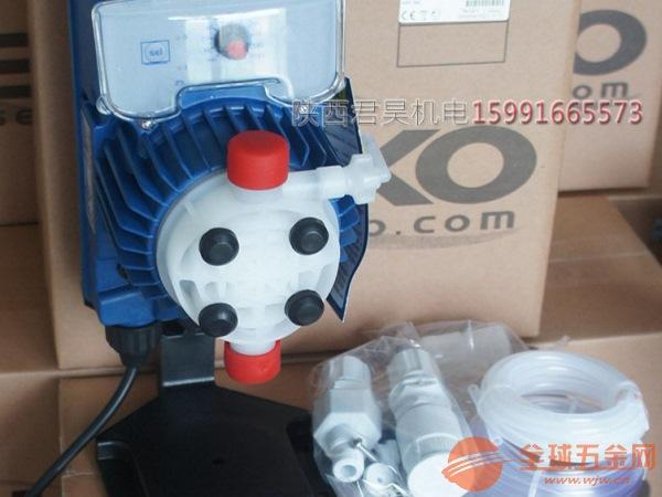 厂家直销AMS200 电磁隔膜泵 赛高计量泵