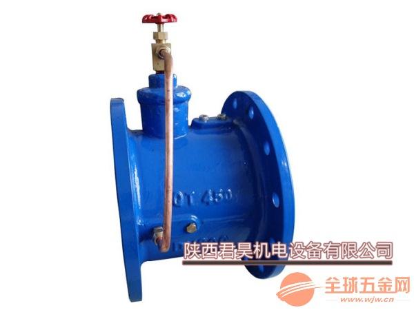 止逆流阀背压阀 消声止回阀 水泵出口单向阀