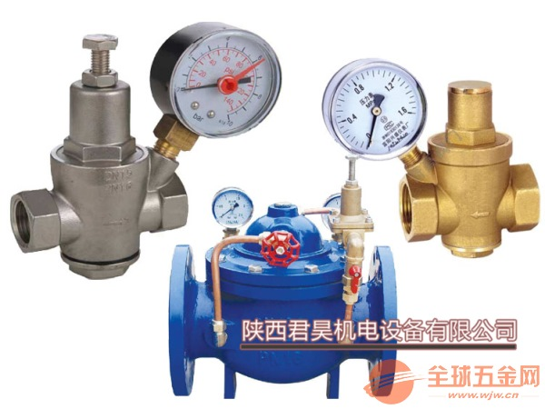 蒸汽减压阀Y43H-25C 天然气压力调节阀