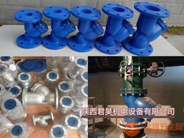 水用Y型过滤器 蒸汽双网铸钢法兰过滤器