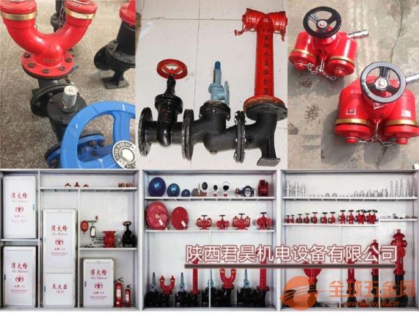 西安水泵接合器 新式多功能消防水泵接合器