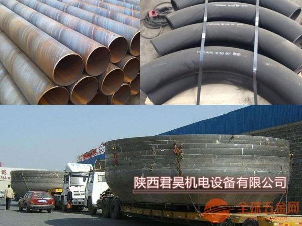 西安碳钢管焊接管件钢制焊接弯头三通管帽