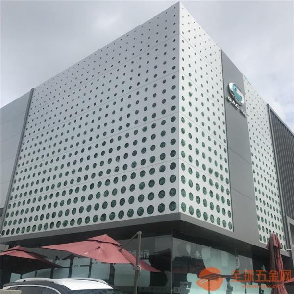 渐变孔外墙铝单板幕墙_广汽新能源4S店外墙冲孔铝单板生产厂家