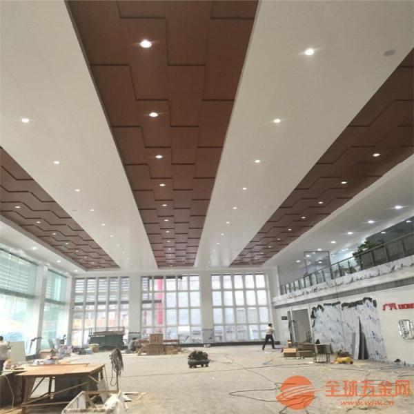 广汽本田铝板天花_广汽本田4S店展厅金属铝板天花装饰材料定制厂家