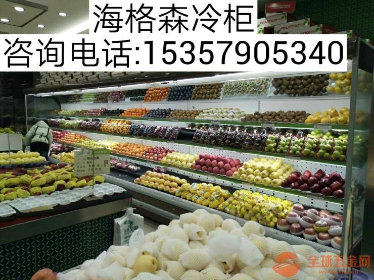 石嘴山市哪有弧形蛋糕保鮮柜價格直角水果面包柜