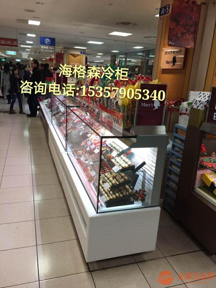 渭南市.瑞丽市面包房冷柜生产订做厂家带抽屉中边岛柜