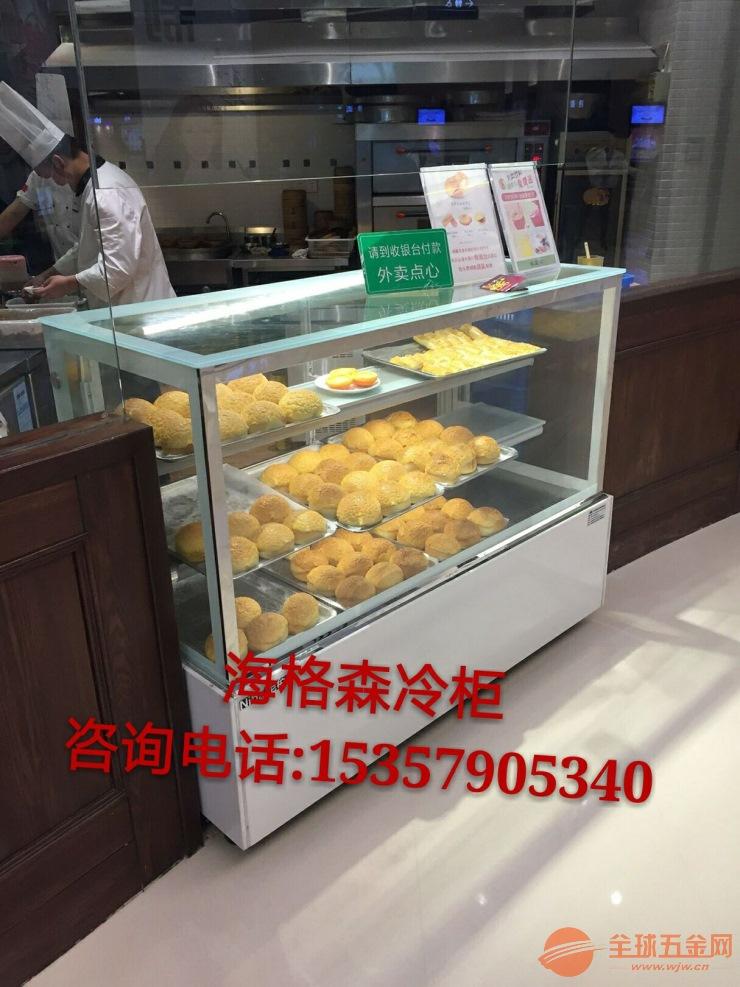兴宁市.安康市面包房冷柜生产订做厂家带抽屉中边岛柜