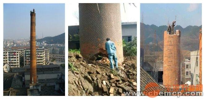 临汾废弃烟囱拆除在亚博能安全取款吗——有谁知道