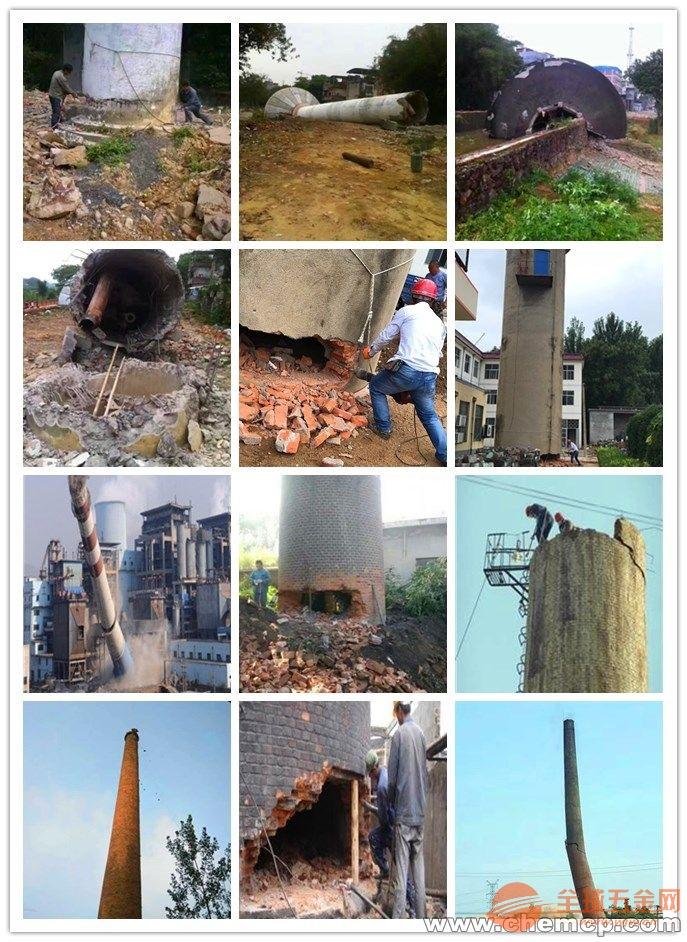 梧40米砖烟囱人工拆除在亚博能安全取款吗——荐读