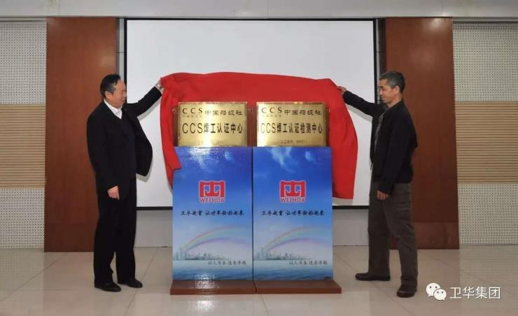 新闻:大荔县电动葫芦销售处