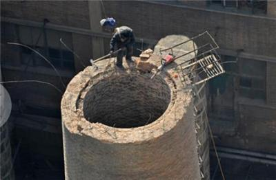 :廊坊混凝土烟囱拆除施工单位