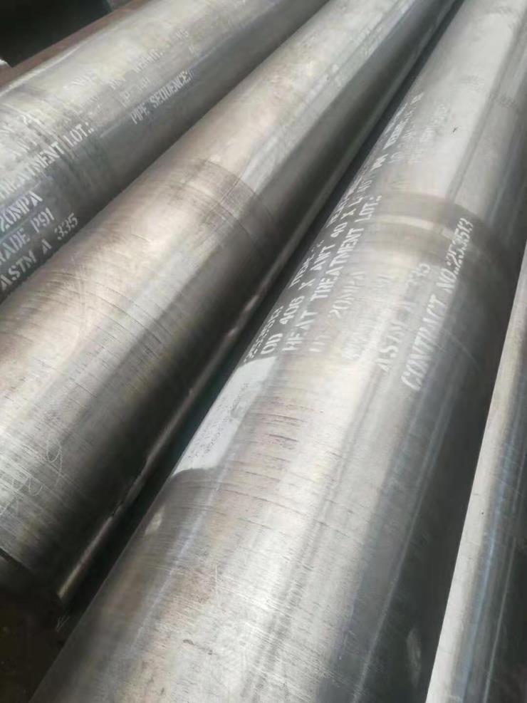 新闻08Cr2ALMo无缝钢管-大庆欢迎您