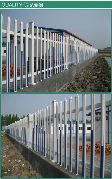 龙泉市围墙护栏图片