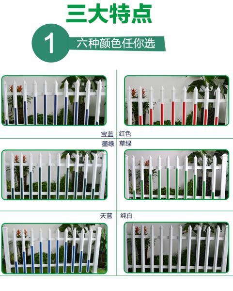 衢州开化县校园护栏效果图