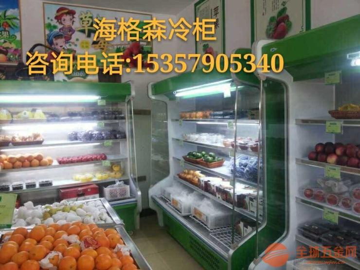 白城面包柜价格淮北蛋糕冷藏柜遂宁便利店饮料柜厂家