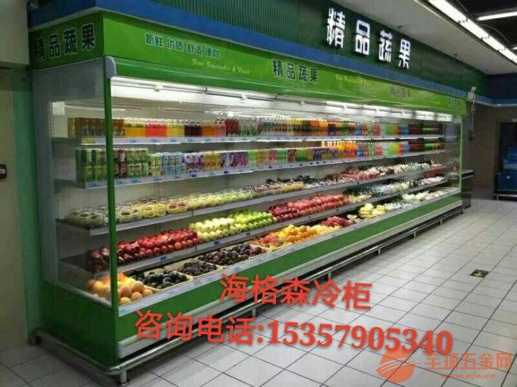 厨房冷藏啤酒饮料柜 广西医用冷柜厂 KTV冰柜 冷藏柜