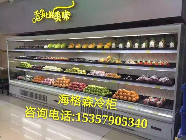 福州蛋糕保鲜柜,厦新疆蛋糕展示柜报价