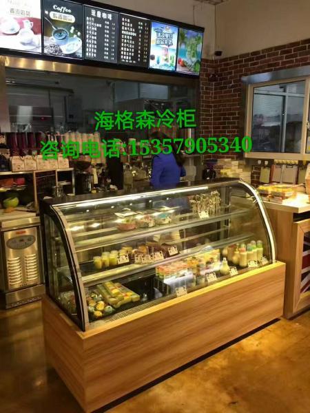 丹东银都超市风幕柜/承德面包房展示柜/三洋超市风幕柜