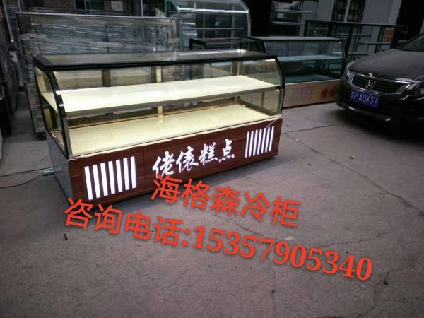 泰州饮料柜新疆蛋糕展示柜图片黔东蛋糕店冷藏展示柜
