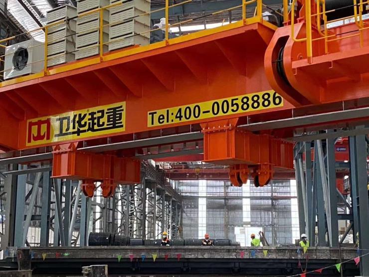卫华股份新闻:200吨桁车起重量可靠性高