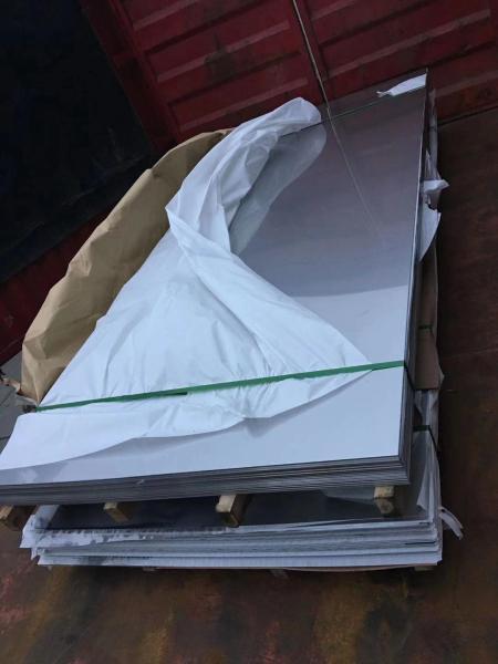 衢州316L不锈钢板多少钱一吨