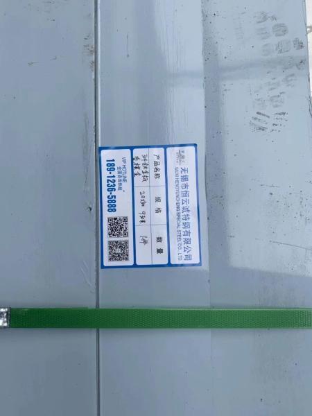 滁州904l不锈钢板库存