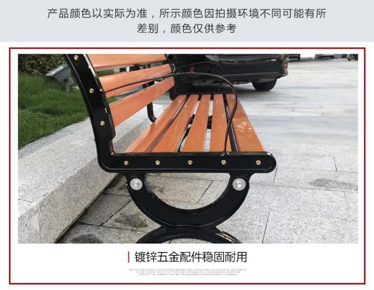 黄石大理石公园椅价格