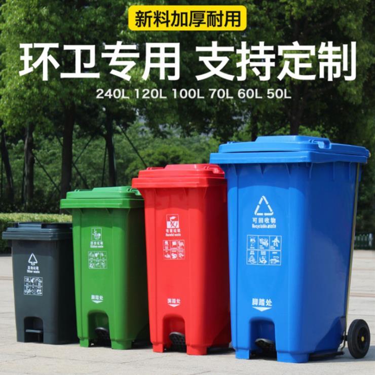 武汉青山区脚踏垃圾桶维修