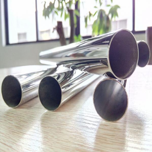 尖山区201不锈钢小圆管6*0.4多少钱一支