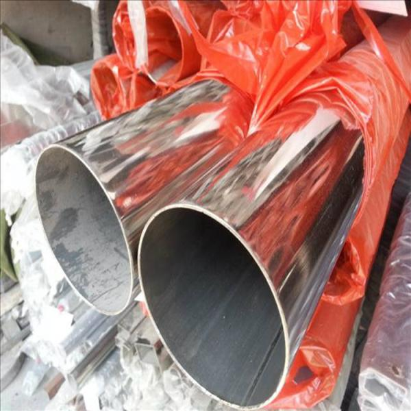 萝北县201不锈钢小圆管5*1.0多少钱一米