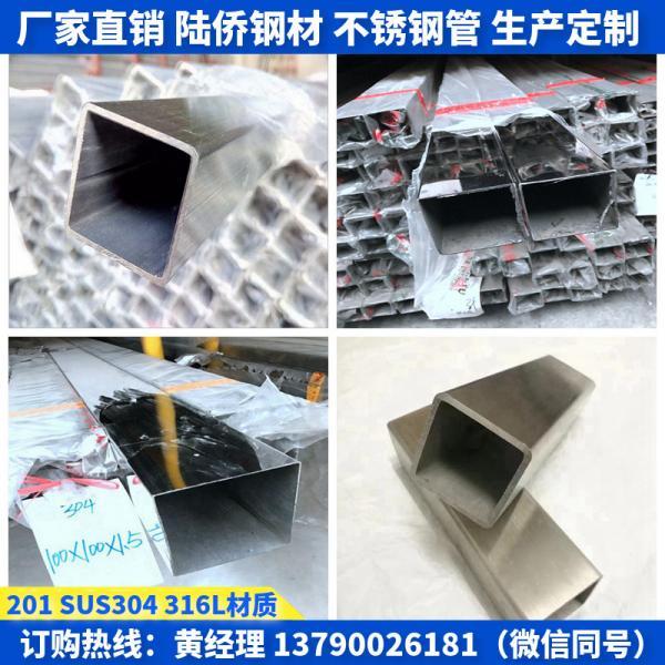 郑州201不锈钢矩形管60*15*2.0
