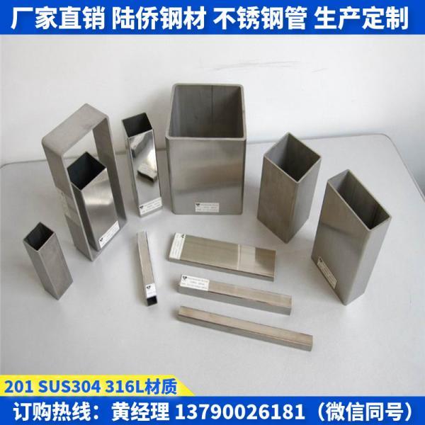唐山201不锈钢矩形管60*15*1.5