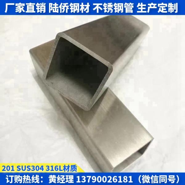 锡林浩特201不锈钢矩形管30*60*1.2