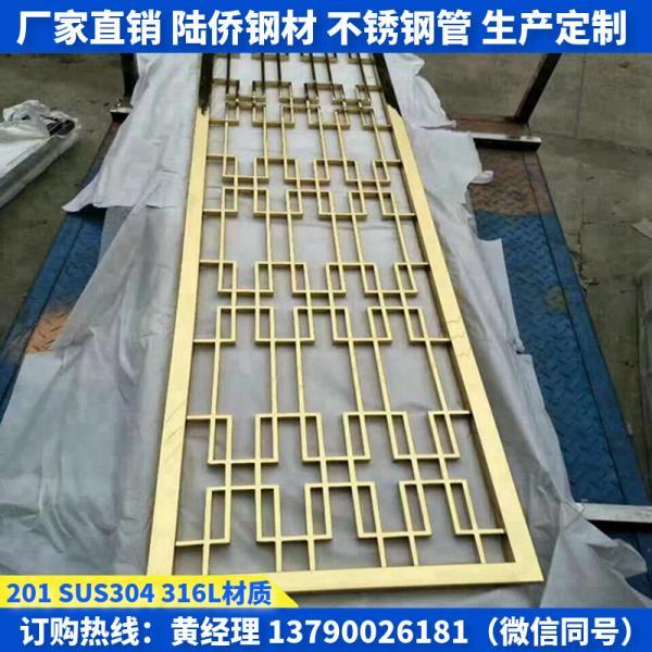 濮阳县青古铜不锈钢屏风厂家