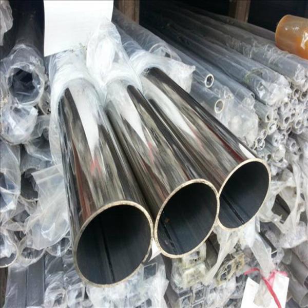 柘荣县304不锈钢薄壁水管DN50*1.2mm价格