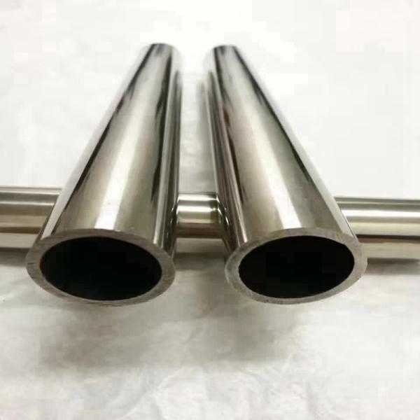简阳304不锈钢圆管7*0.3厂家直销