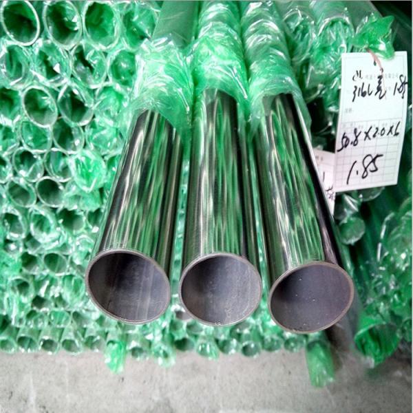 四方台区201不锈钢小圆管6*0.6不锈钢管厂家