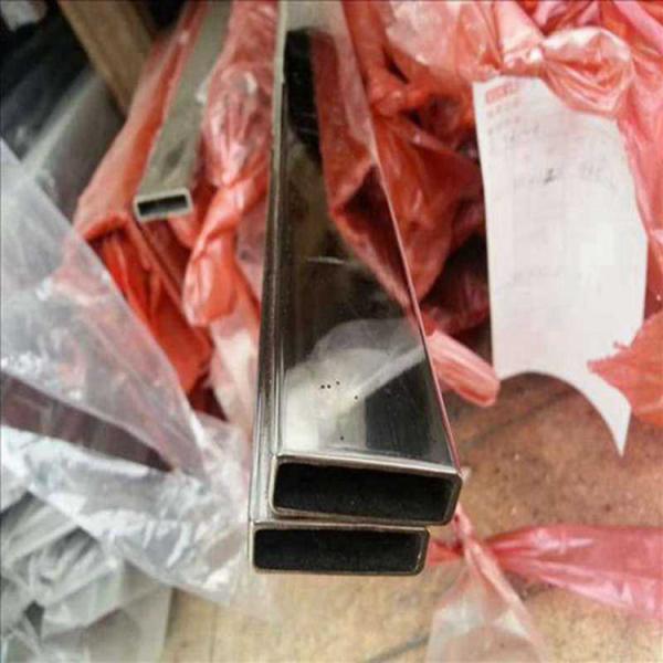 芒康县201不锈钢矩形管7*25*0.8mm价格便宜