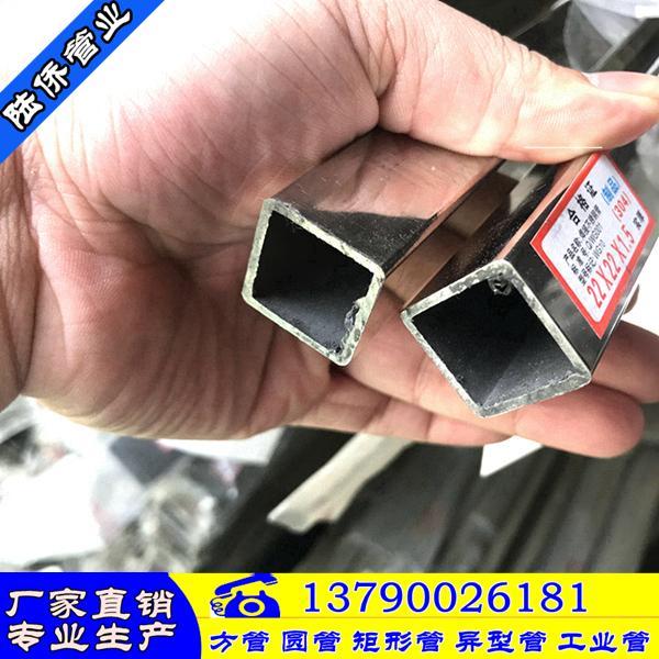 长安县316L不锈钢方管90*90*5.0mm价格便宜