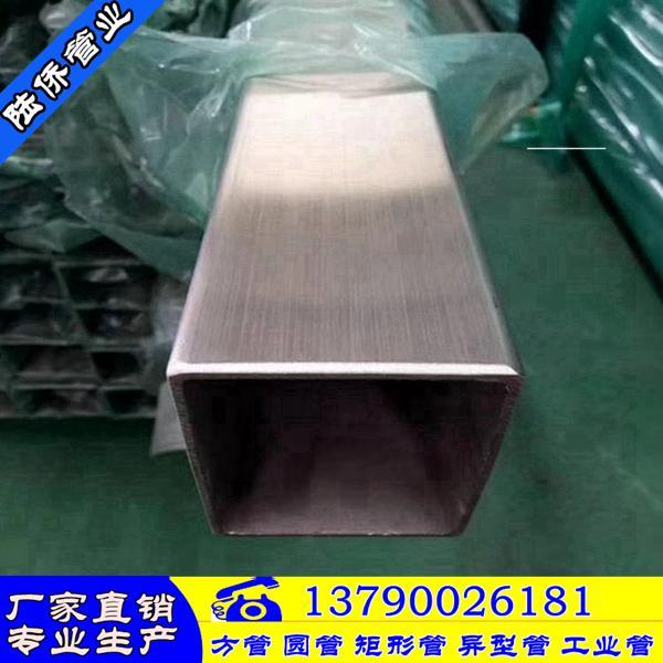 宜君县316L不锈钢方管100*100*2.0mm质量保证
