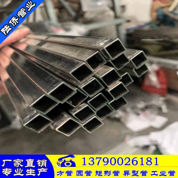 高郵304不銹鋼方管22*22*2.5mm價格