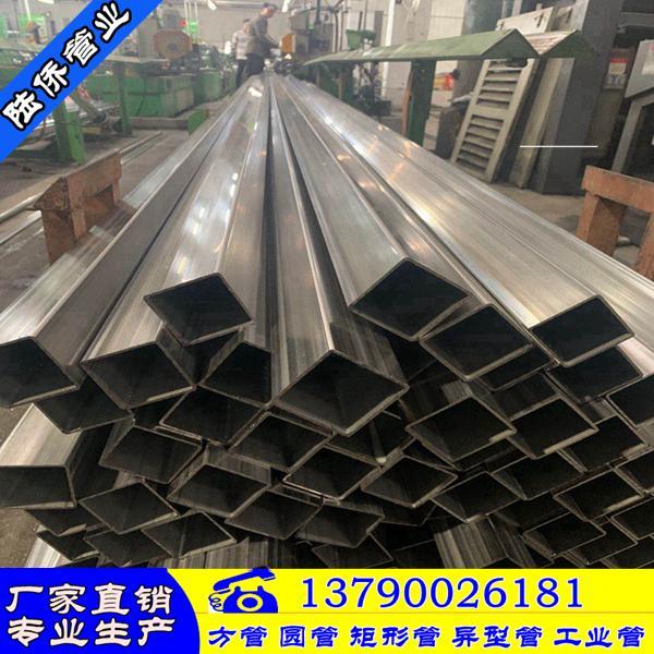 察隅县316L不锈钢方管90*90*1.0mm质量保证