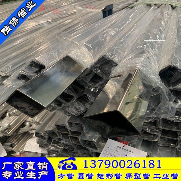 宝鸡县316L不锈钢方管100*100*3.5mm厂家