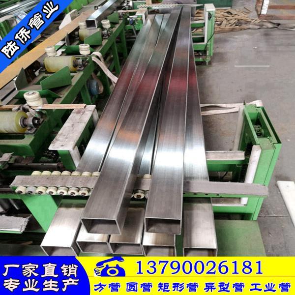 高陵县316L不锈钢方管100*100*1.0mm价格