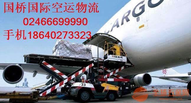 阜新到老挝空运专线